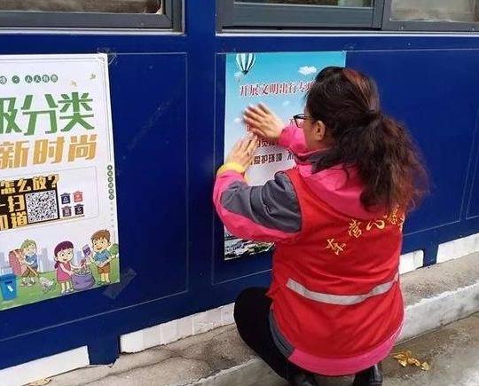 """垃圾分类""""变废为宝""""!助推东城生活新时尚"""