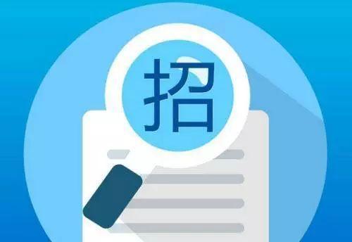 """""""路演中国""""及淄博市会展中心(临时)项目开始设计招标"""