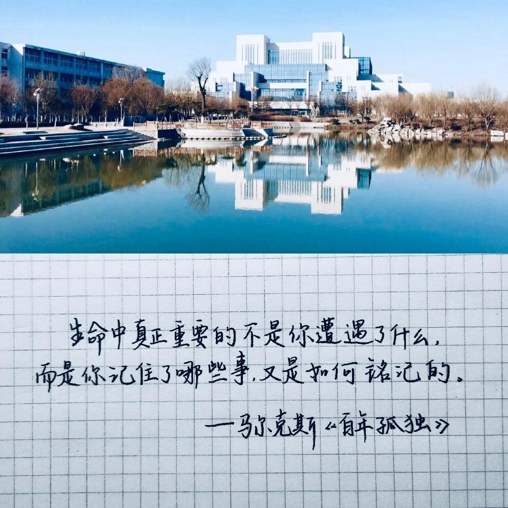 微信图片_20200423110810