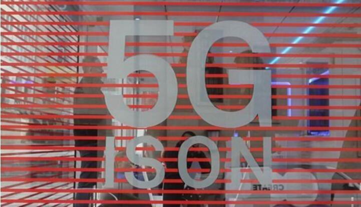 一季度三大运营商5G用户超5000万 日赚约3.57亿元