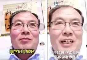 """数据看中国 刷视频、点外卖、买买买…看完中国人平凡的一天,欧洲网友却说:""""羡慕不来""""?"""