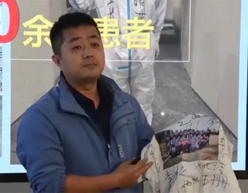 59秒丨妙语连珠!滨州共青团线上主题宣讲开讲,嘉宾带你领略不一样的思政课