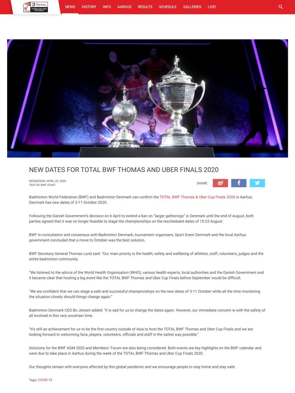 世界羽联:汤尤杯推迟到10月举行
