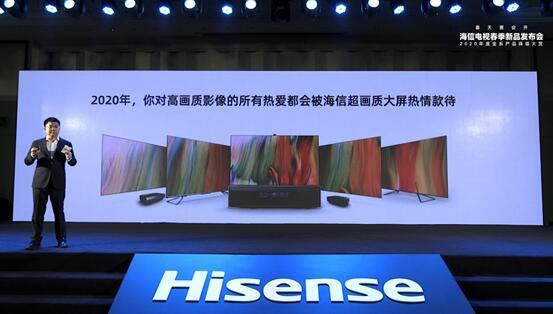 激光电视销售大幅增长  海信视像一季度成绩亮眼