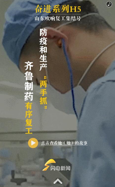 福彩江苏快三开奖官网