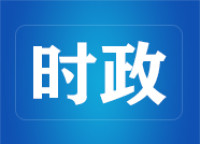李长萍在东昌府区调研重点项目建设时强调 只争朝夕加快推进项目建设
