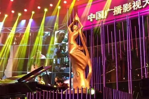 """第32届中国电视剧""""飞天奖""""评奖即将开始 网剧首次列入评选范围"""