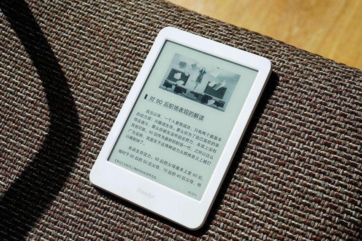 """专家:数字文化新消费将成""""后疫情时代""""新机遇"""