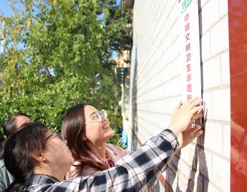 """滨城区3446个示范户挂上""""美丽庭院""""牌"""