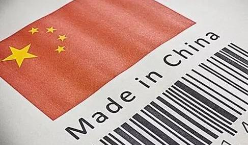 """从""""追赶""""到""""比拼"""" 让更多中国品牌走向世界"""