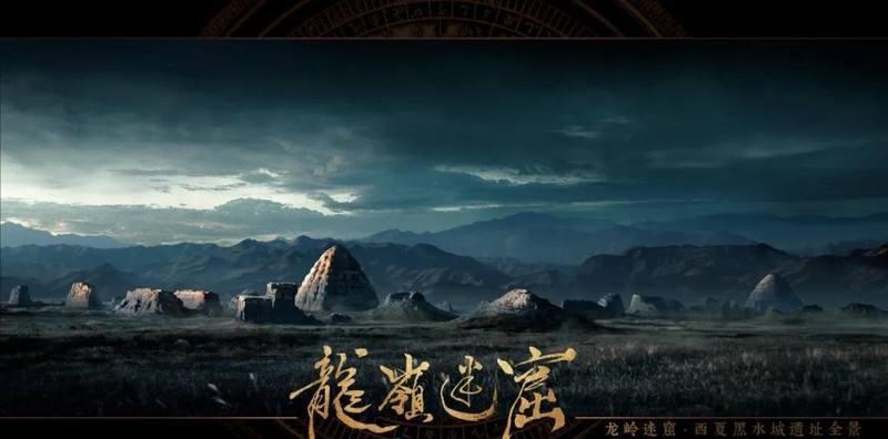 """""""阅文风波""""折射中国网络文学市场变革之路"""