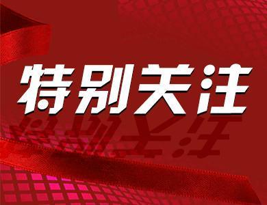 """利津县凤凰城街道:做百姓致富的""""领路人"""""""