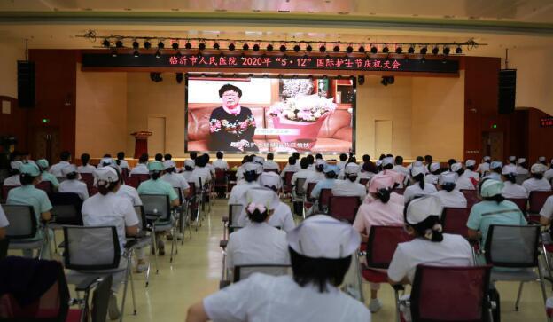 临沂市人民医院隆重举行5.12国际护士节庆祝大会