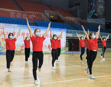 2020年滨州市全民健身月将采用线上线下结合的方式进行 网络比赛5月16日开赛