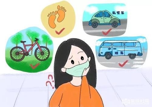 疫情防控常态化后 如何为生活正常化铺轨?