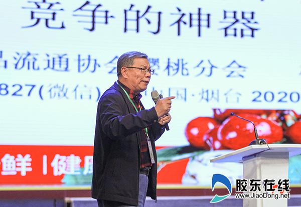 中国樱桃产业功勋人物、中国中国果品流通协会特聘专家、樱桃分会名誉理事长杨杰激情致辞,为中国大樱桃代言