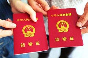 """""""520""""当天,青岛超1630对新人登记结婚"""