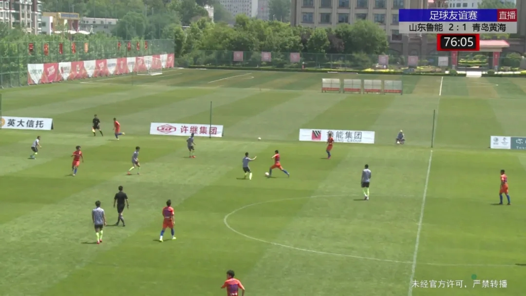 段刘愚、李海龙分别建功 鲁能预备队2-1胜黄海