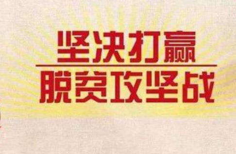 """【决战决胜脱贫攻坚】广饶街道:扶贫帮困在行动 唱响脱贫""""好声音"""""""