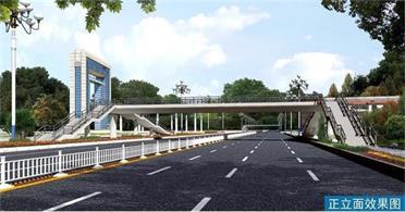 威海海濱路3座過街天橋開始施工,預計9月投用