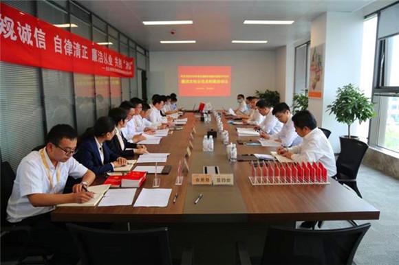 青岛李哥庄新型城镇化PPP项目启动创建廉洁文化示范点