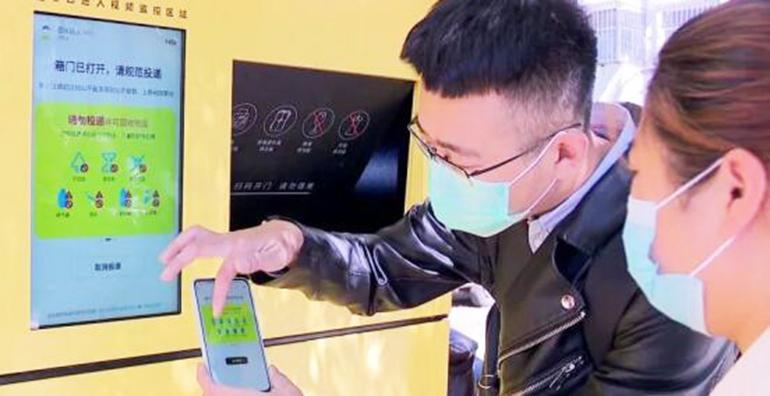 潍坊潍城区生活垃圾可兑换积分 微信直接提现