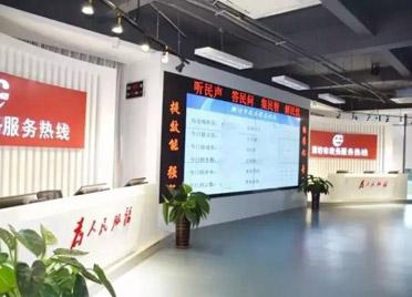 """潍坊市企业诉求""""接诉即办""""平台试运行"""