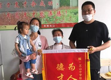 回家路上遇宝妈晕倒路边 潍坊昌邑这名老师的举动暖人心
