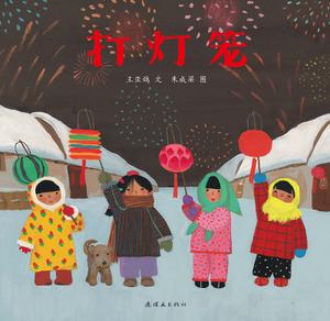 儿童阅读受关注 中国原创绘本发展加速度
