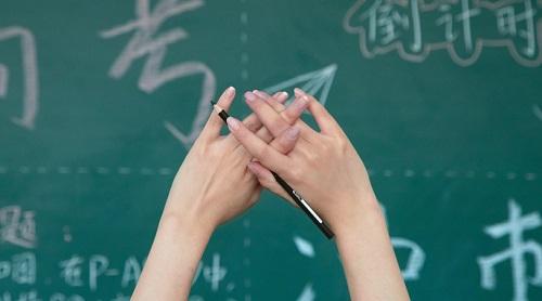 2020年东营中心城区公办普通高中实行融合招生