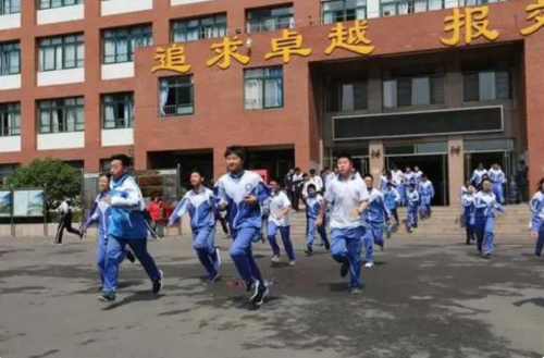 济宁初中学业水平考试和高中段招生即将开始