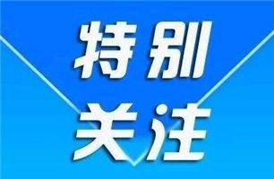 【决战决胜脱贫攻坚】牛庄镇:志愿服务温暖扶贫路