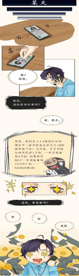 微信图片_20200610084038