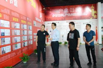 淄博首家新媒体有声图书馆正式开馆