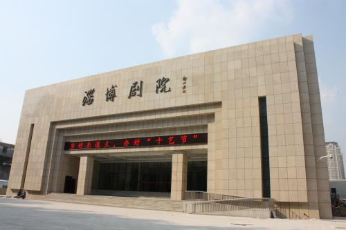 明晚淄博剧院上演京剧《望江亭》 市民可免费领票