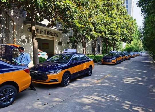 济宁首批新能源出租车计价器完成检定