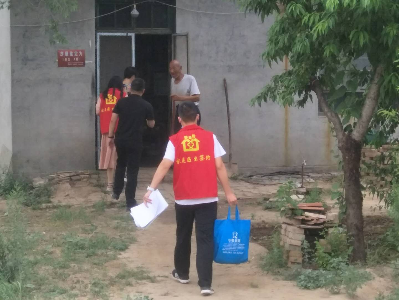 阳信县开展家庭医生签约服务助力脱贫攻坚