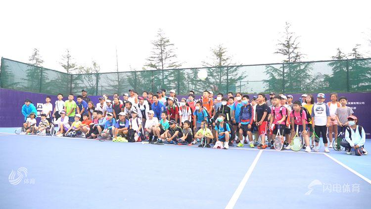 全民参与!2020日照业余网球公开赛拉开帷幕