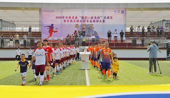 备受关注!2020日照首届业余足球联赛拉开战幕
