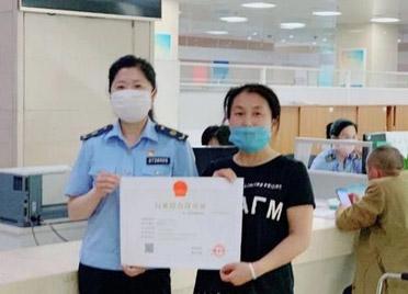 """潍坊高新区发放首张""""行业综合许可证"""""""