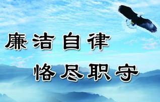 """广饶县:廉政谈话筑牢廉洁""""防火墙"""""""