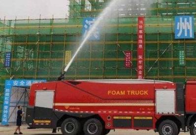 东营市举行装配式建筑施工安全应急预案演练