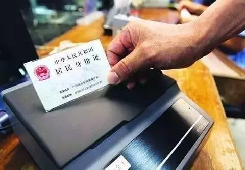 淄博:10.1万农民工纳入监管平台实名制管理