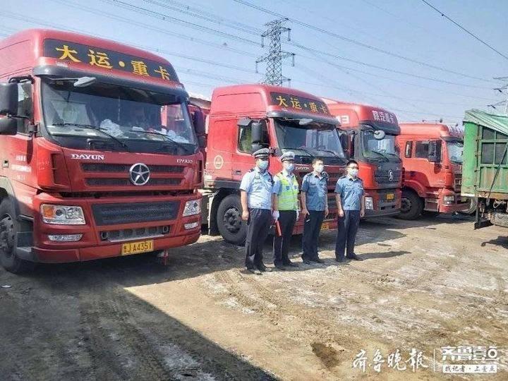 异地用警,泰安交警联合交通运输部错时开展重点违法行为整治行动