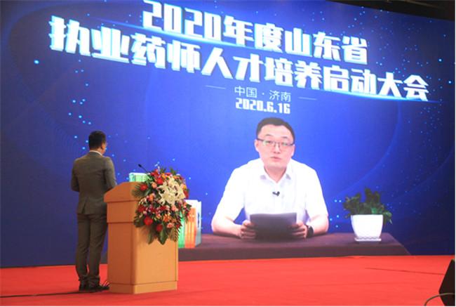 (中国健康传媒集团天创科技信息技术有限公司王冲总经理为大会致辞)