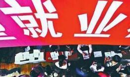 6大政策服务硕士研究生淄博就业