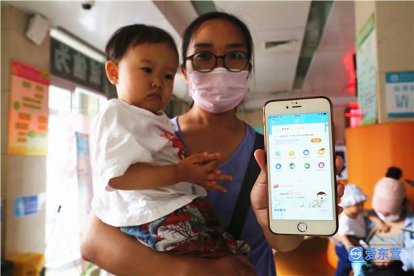东营:公共卫生应急管理改革创新 从智慧医疗建设出发