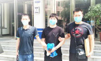 博山警方破获淄博首起代理回国机票系列诈骗案