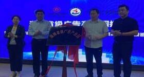 三家单位签约!淄博首家省级广告产业园举办揭牌仪式