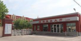 """淄博市救助服务中心迎来第8个全国救助管理机构""""开放日"""""""